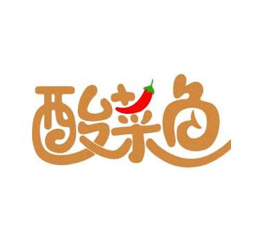 王师傅酸菜鱼饭