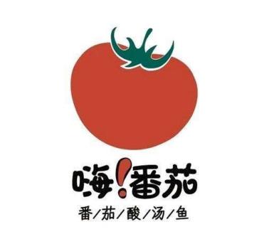 嗨番茄番茄酸湯魚