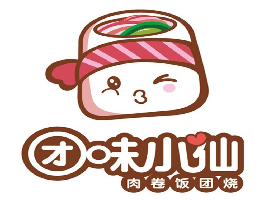 團味小仙肉