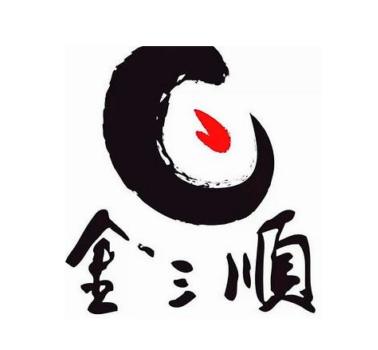 金三顺石锅拌饭