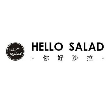hellosalad沙拉