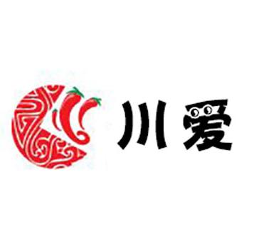 川爱精品川菜