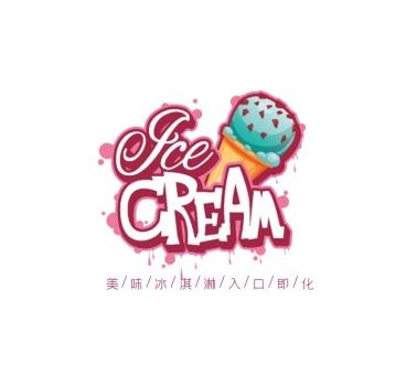 冰雪冰淇淋