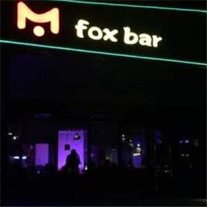 FOXBAR