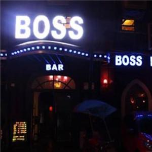 Boss酒吧