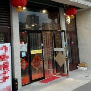 巴川味觉自助串串火锅