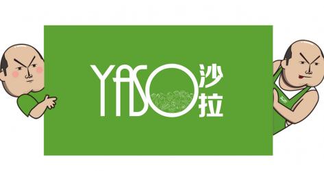 yaso輕食