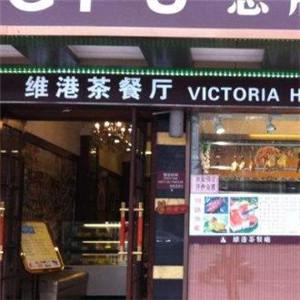 维港茶餐厅
