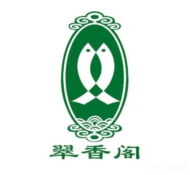 翠香阁潮州菜馆