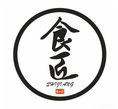 天津【食匠】诚邀加盟