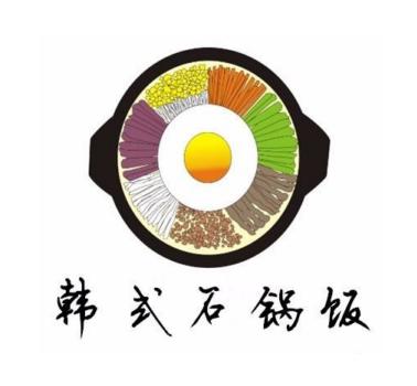 韩国石锅饭