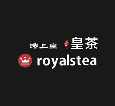 饞上皇皇茶