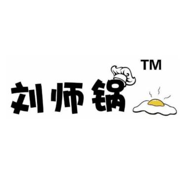 劉師鍋無骨烤魚飯