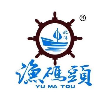 漁碼頭海鮮飯