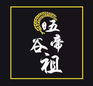 五谷帝祖粗糧魚粉