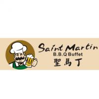 圣馬丁燒烤