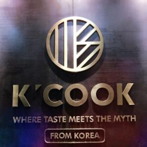 KCOOK概念韩餐