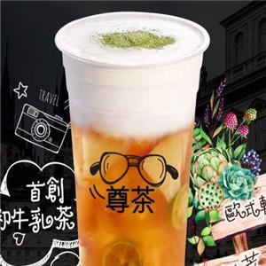 尊茶飲品店