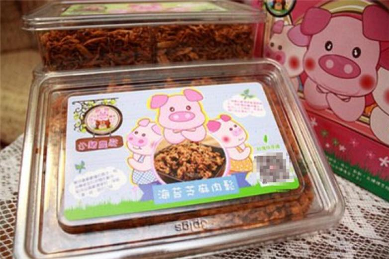 台隆猪肉纸加盟