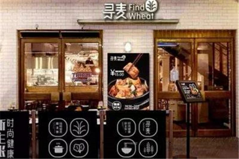 寻麦中式快餐加盟