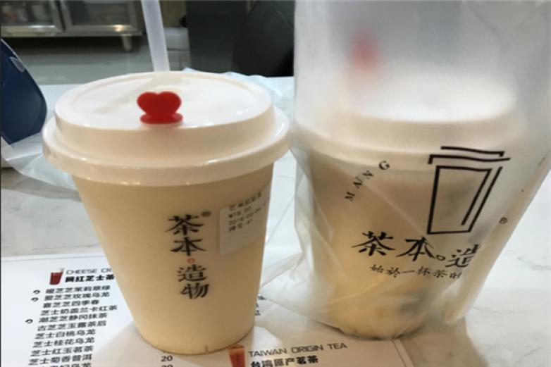 茶本造物加盟