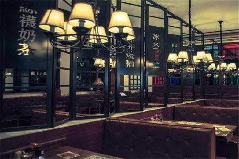 維港茶餐廳加盟