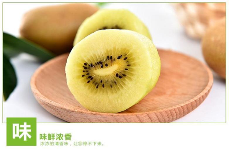 蒲江獼猴桃加盟
