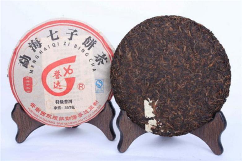 勐海七子饼茶bet356客服_bet356体育官方下载_bet356竞彩官网