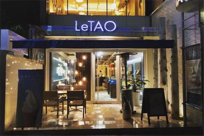 LeTAO加盟
