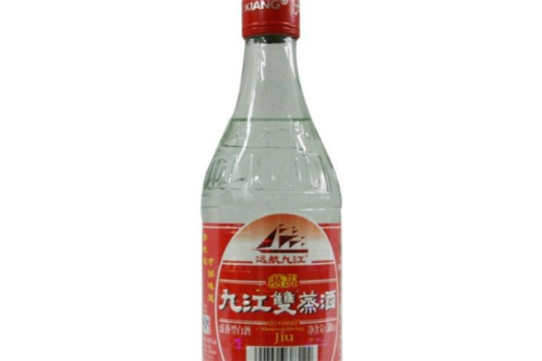 九江双蒸酒bet356客服_bet356体育官方下载_bet356竞彩官网