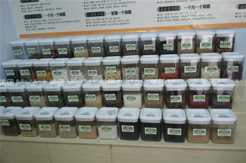 香磨五谷食療養生坊加盟
