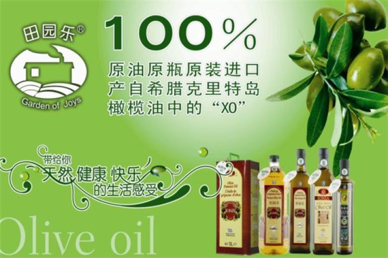田園樂橄欖油加盟
