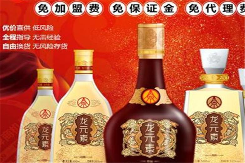 龍元素白酒加盟