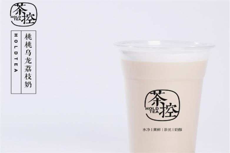 茶控芝士奶茶加盟