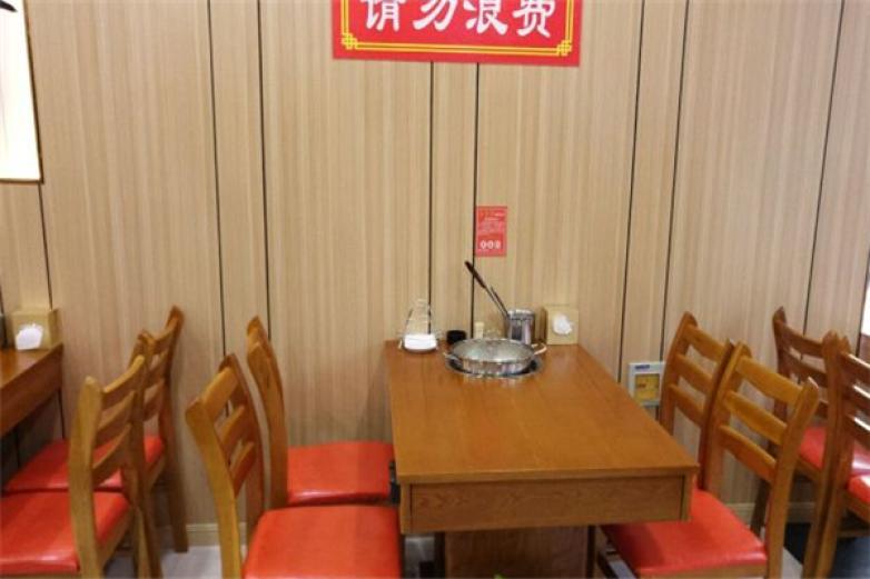 水点心自助水饺加盟