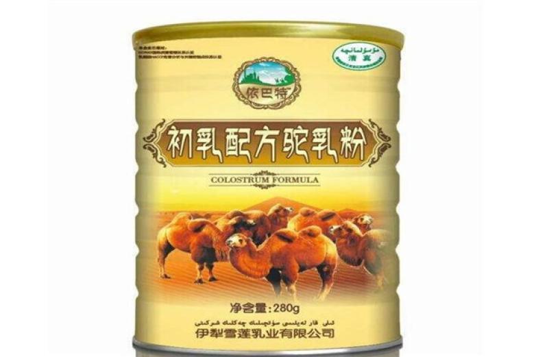 依巴特駱駝奶粉加盟