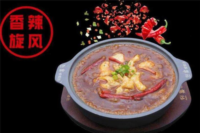 烈宴啵啵鱼加盟