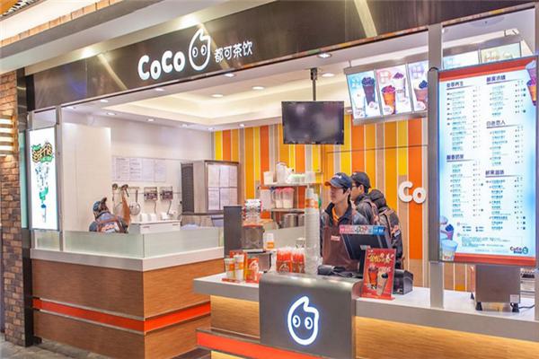 coco奶茶加盟費需要多少錢