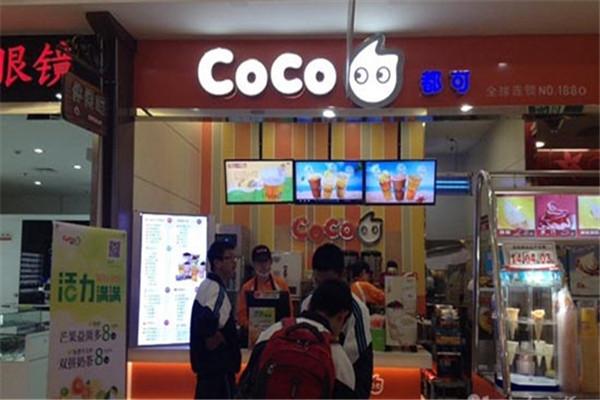 加盟coco奶茶店多少錢