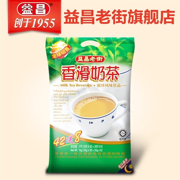 益昌老街奶茶