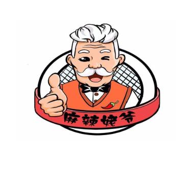 麻辣姥爺小海鮮