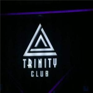 TrinityClub