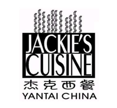 杰克西餐厅