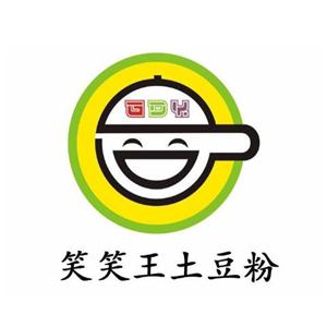 笑笑王土豆粉