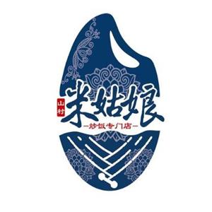 山村米姑娘炒饭快餐