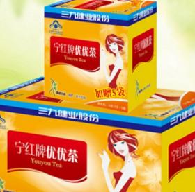 宁红减肥茶