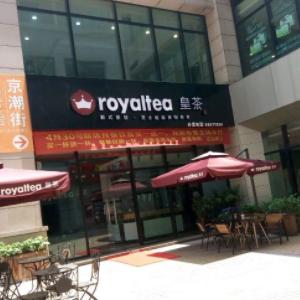 皇茶royaltea