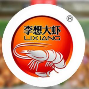 李想大虾火锅