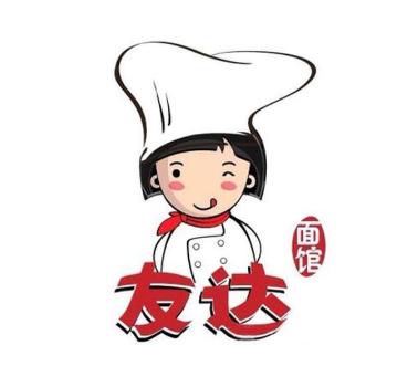 上海友达面馆