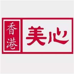 香港美心食品